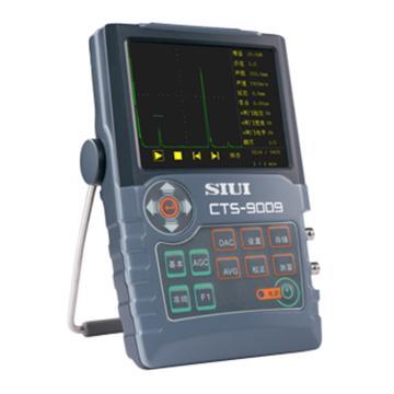 汕超 轻便式数字超声探伤仪,CTS-9009