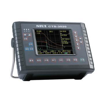 汕超 轻便式数字超声 探伤仪,CTS-3030 EL显示屏