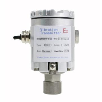 厦门博卡斯/BOKASS 振动变送器,BKS-HZD22I2 0-10mm/s