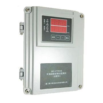 厦门博卡斯/BOKASS 振动监测仪,BKS-VT9800E