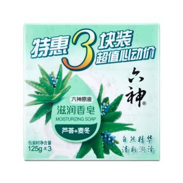 六神(LIUSHENG) 滋润香皂,植物芦荟精华 特惠三块装 单位:组