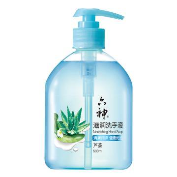 六神(LIUSHENG) 滋润洗手液(芦荟),清新润泽 500ml 单位:瓶