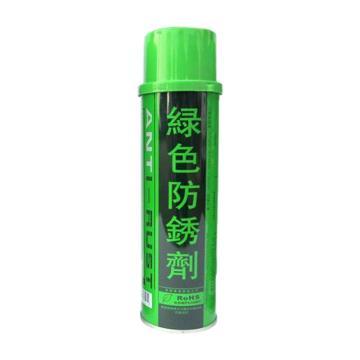 银晶 绿色防锈剂,AG-21 550ml/瓶