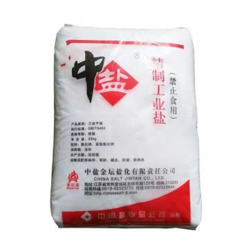 中盐 融雪剂 ,工业盐,25kg/包
