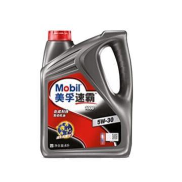 美孚 汽油机油,速霸1000(合成科技)5W-30,4L/瓶