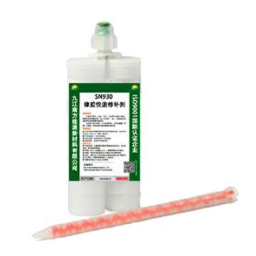 南方能源(INPD) 橡胶快速修补剂(胶枪),SN930,500g/套
