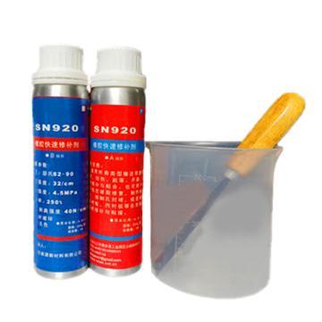 南方能源(INPD) 橡胶快速修补剂(手调),SN920,500g/套