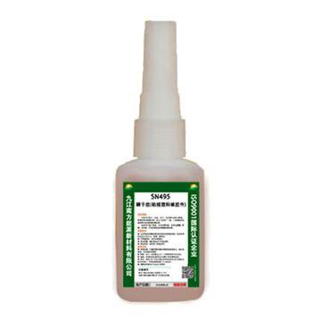 南方能源(INPD) 瞬干胶(粘接塑料橡胶件),SN495,20g/支