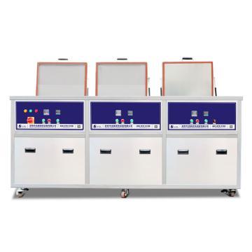 洁盟Skymen 三槽五金工业超声波清洗机,清洗过滤+漂洗+烘干一体机,JP-3024GH