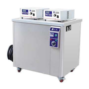 洁盟 大型数码单槽工业超声清洗机,容量175L,超声波功率:0~2400W可调,温度室温-95℃,JP-480ST