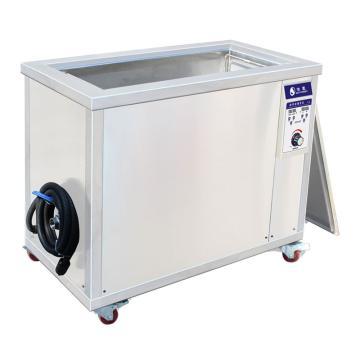 洁盟Skymen 大型数码单槽工业超声清洗机,容量96L,超声波功率:0~1500W可调,温度室温-95℃,JP-301ST