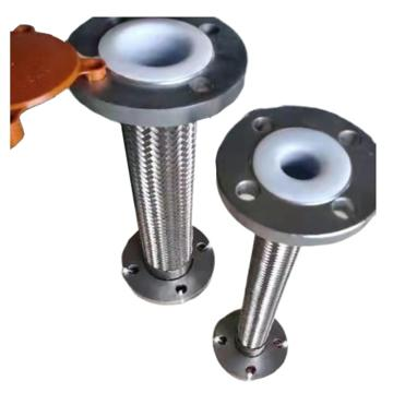 莫龙机械四氟波纹管网套软管,DN25 L=3000,软管两端为304不锈钢、美标、150LB、RF密封面一固一活法兰连接