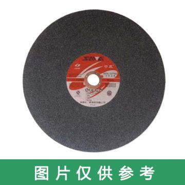 砂威切割片,400*3*32mm,单位:片