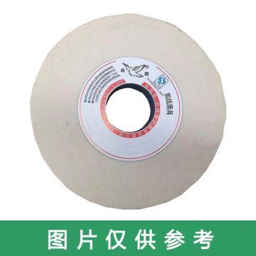 白鸽陶瓷平型砂轮,350*40*127WA60L