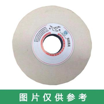 白鸽陶瓷平型砂轮,200*25*32GC80L