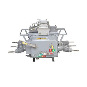许继 柱上真空断路器自动化成套设备,ZW20-12ZF/630,带无线加密通讯功能HRYD-3000-GA