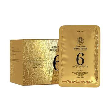 姜力天然草本植物精萃养护姜泡,30g*10袋+润足霜(赠品)40盒/箱 单位:箱
