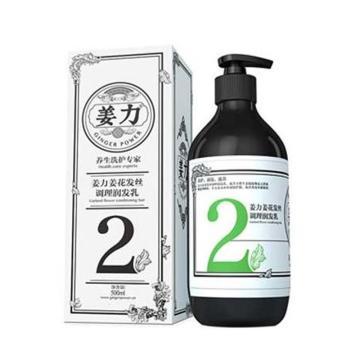 姜力姜花发丝润发乳,500ml/瓶 24瓶/箱 单位:箱