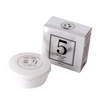 姜力原生姜汁生姜皂,80g/块 60块/箱 单位:箱