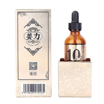 姜力姜酵滋养头发精华液 50ml/瓶 40瓶/箱 单位:瓶