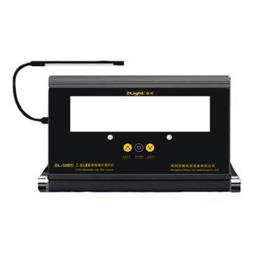 德澜 平板式LED观片灯,DL-50D