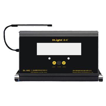德澜 平板式LED观片灯,DL-50