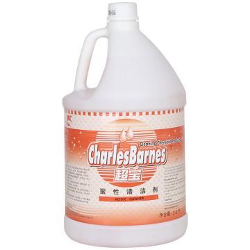超宝 酸性清洁剂,1加仑 4桶/箱 单位:桶