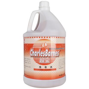 超宝 洗石水,1加仑 4桶/箱 单位:桶