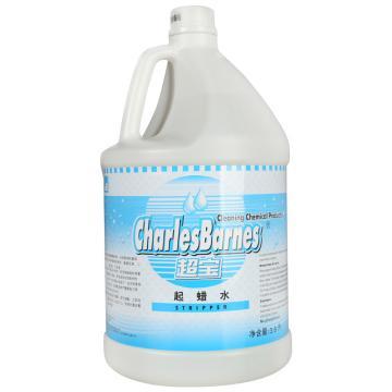 超宝 起蜡水,1加仑 4桶/箱 单位:桶