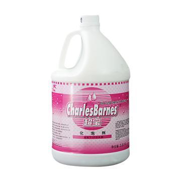 超宝 化泡剂,1加仑 4桶/箱 单位:桶