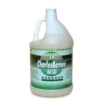 超宝 高泡地毯清洁剂,1加仑 4桶/箱 单位:桶