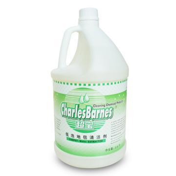 超宝 低泡地毯清洁剂,1加仑 4桶/箱 单位:桶