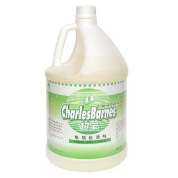 超宝 地毯起渍剂,1加仑 4桶/箱 单位:桶