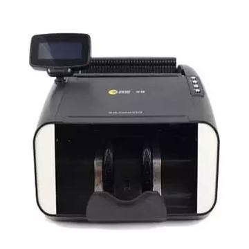 科密 JBYD-515C 全智能点钞机