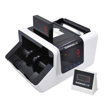 三木 JBYD-9466(B) 点钞机