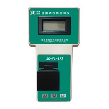 青岛聚创 便携式余氯测定仪 ,JC-YL-1AZ A050103-02