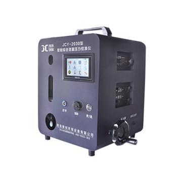 聚创环保 综合压力流量校准仪,JCY-2030 D050205