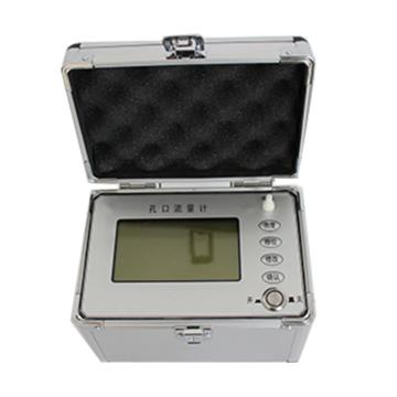 聚创环保 电子孔口流量校准器,JCL-1000 D050102
