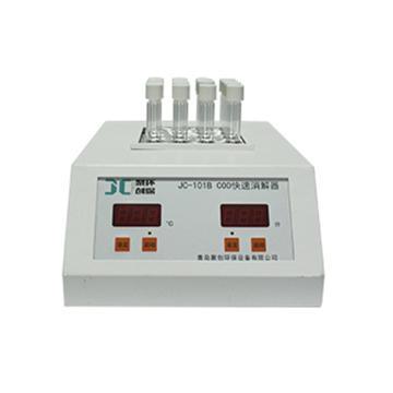 青岛聚创 COD快速消解器,JC-101B A010107-02