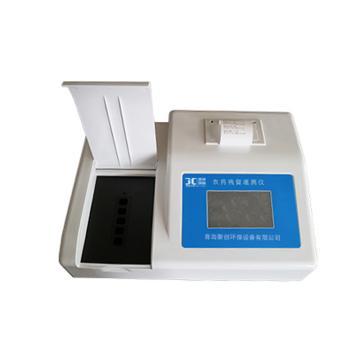 青岛聚创 台式农药残留检测仪,JC-10M N-1002-03