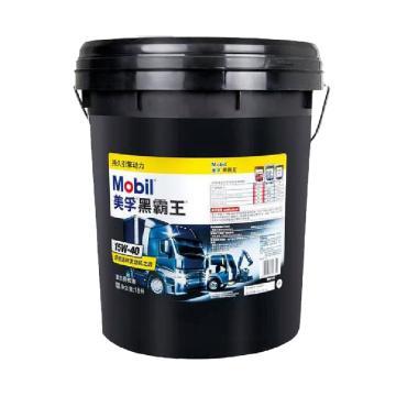 美孚 柴油机油,黑霸王1300,CF-4 15W-40,18L/桶