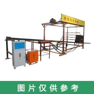 华通,跑车防护装置,ZDC30-2.5,煤安证号MCK100009,单位:套