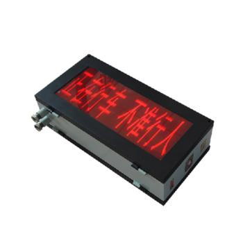 华通 矿用本安型声光报警器 ,KXB15,煤安证号MHE030003,单位:台