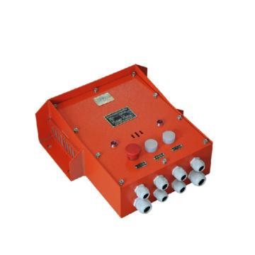 华通 矿用本安型斜井信号通讯装置尾机,KXT20-W,煤安证号MHB030008,单位:台