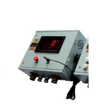 华通 矿用本安型斜井信号通讯装置首机,KXT20-S,煤安证号MHB030009,单位:台