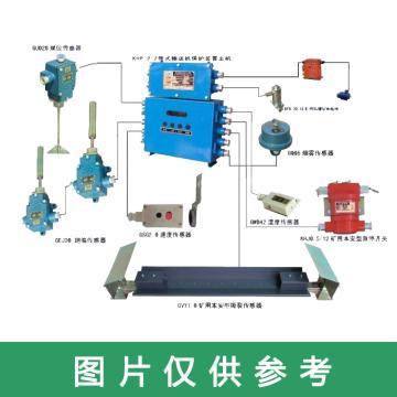 华通 煤矿用带式输送机保护装置,KHP200,煤安证号MFF100049,单位:套