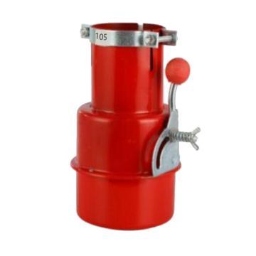 排气管防火罩,口径105mm