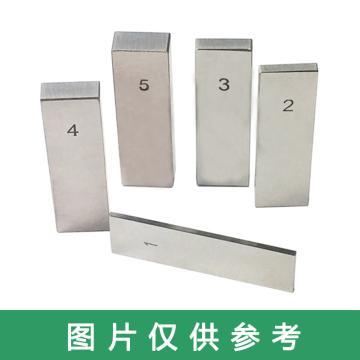 哈量 钢制量块(带盒子),(1,2,3,4,5)mm5种规格各1件,5等(含第三方检测)