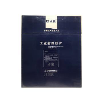 乐凯 工业X光胶片L4(蓝色包装航天专用),14in*17in*100张/盒