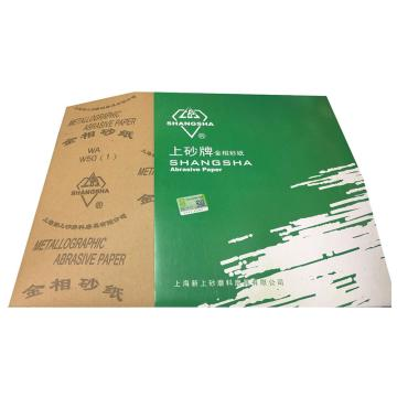 上砂牌金相砂纸,W50(280#),100张/包